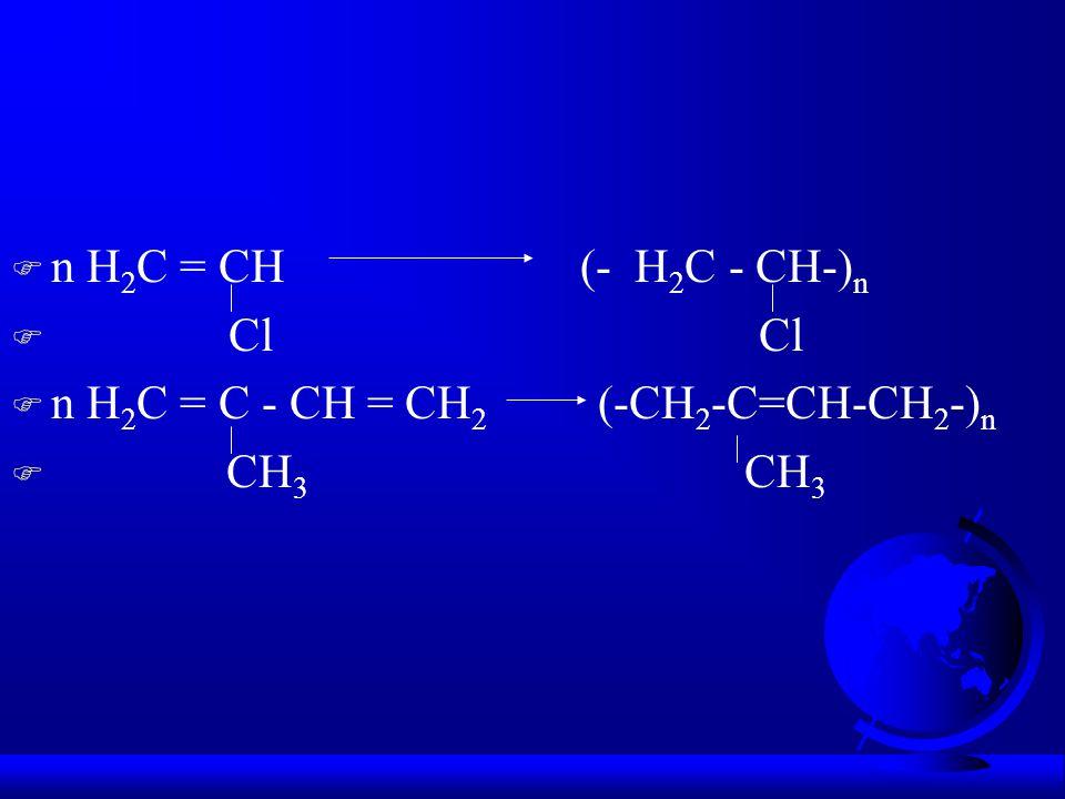 F n H 2 C = CH (- H 2 C - CH-) n F Cl Cl F n H 2 C = C - CH = CH 2 (-CH 2 -C=CH-CH 2 -) n F CH 3 CH 3