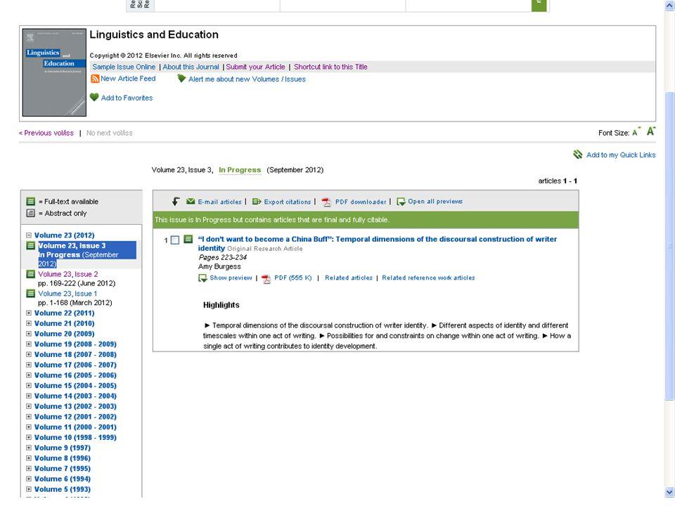 Linguistics and Education