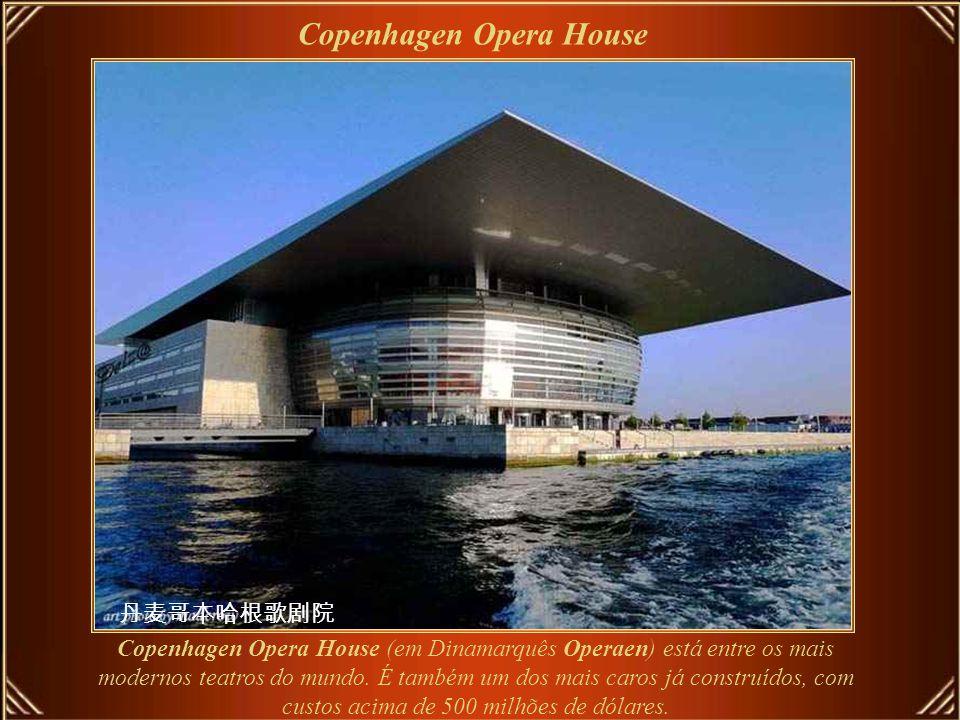 Buenos Aires Opera House Com acústica excelente e palco moderno, a rica decoração interior é revestida de vermelho e ouro.