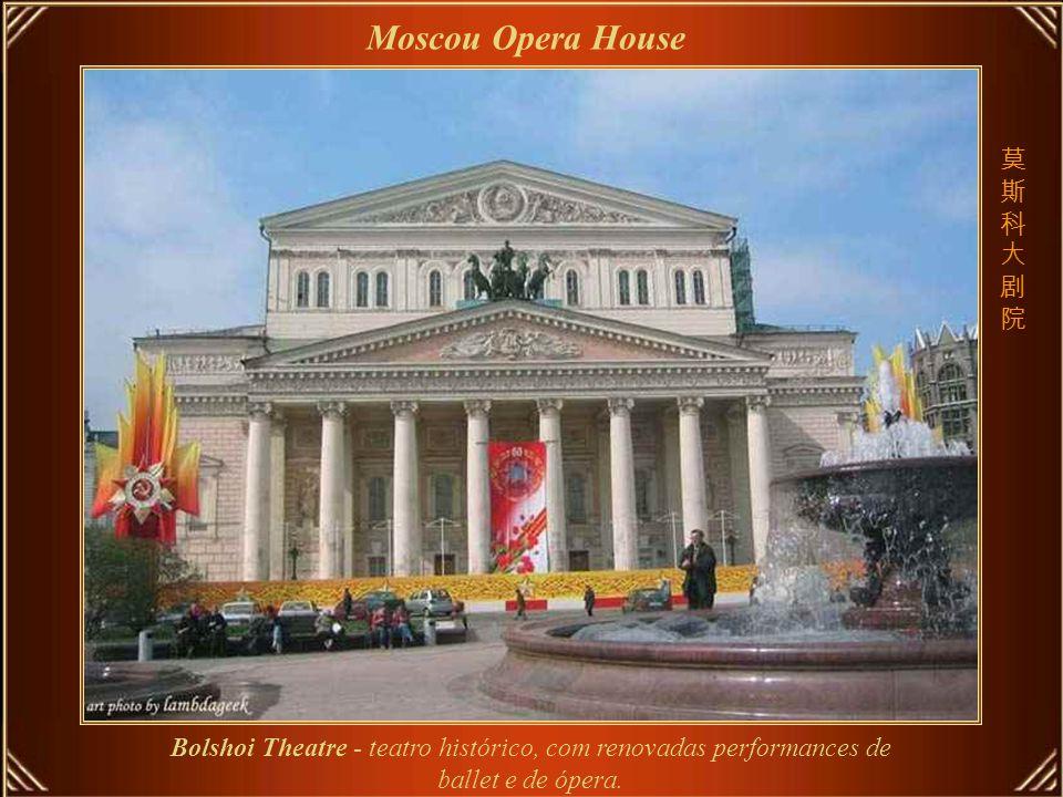 Milão Opera House Madame Butterfly - Puccini Cortina final - Mihoko Fujimura (Suzuki )