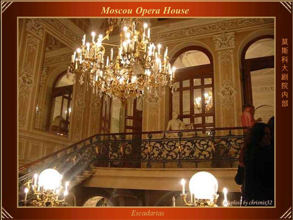 Bolshoi Theatre - teatro histórico, com renovadas performances de ballet e de ópera.