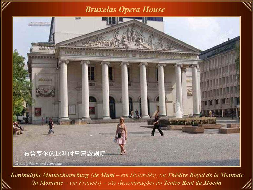 Amsterdam Opera House Desde sua abertura oficial em 23 de setembro de 1986, o Het Muziektheater tem atraído multidões de Amsterdam e cidades próximas
