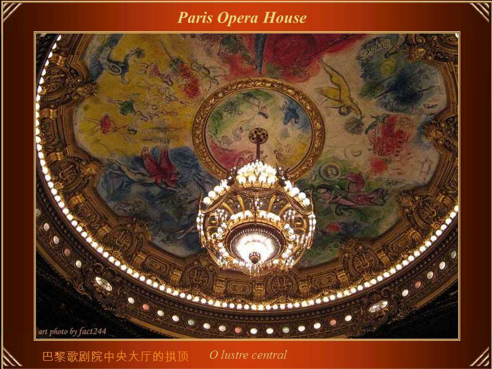 Paris Opera House O grande salão