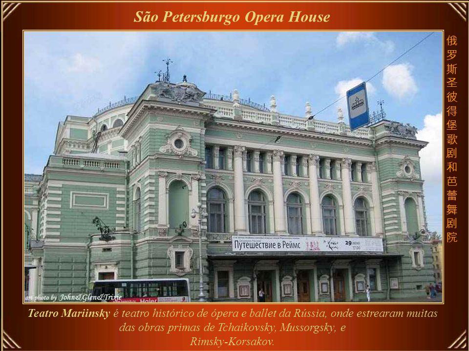 Sydney Opera House A Casa da Ópera, uma das mais marcantes construções do Século 20, foi adotada como Herança Mundial pela UNESCO em 28 de junho de 2007
