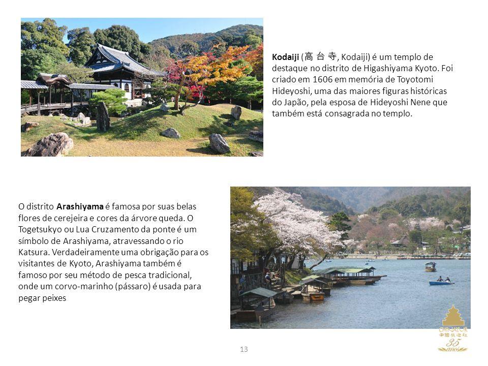 Kodaiji (, Kodaiji) é um templo de destaque no distrito de Higashiyama Kyoto.