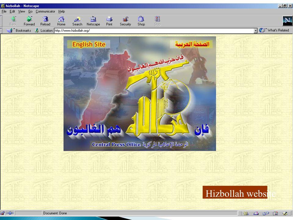 14 Hizbollah website