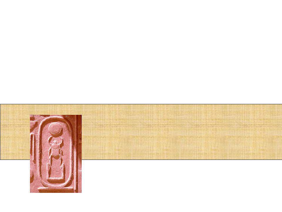 Um símbolo hieroglífico popular era a cártula.