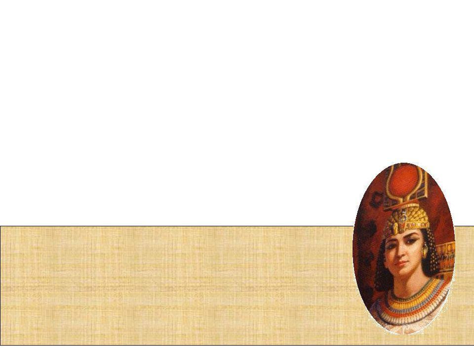 É também com a civilização egípcia que surge a distinção: Mulher de pele clara e Homem de pele escura .