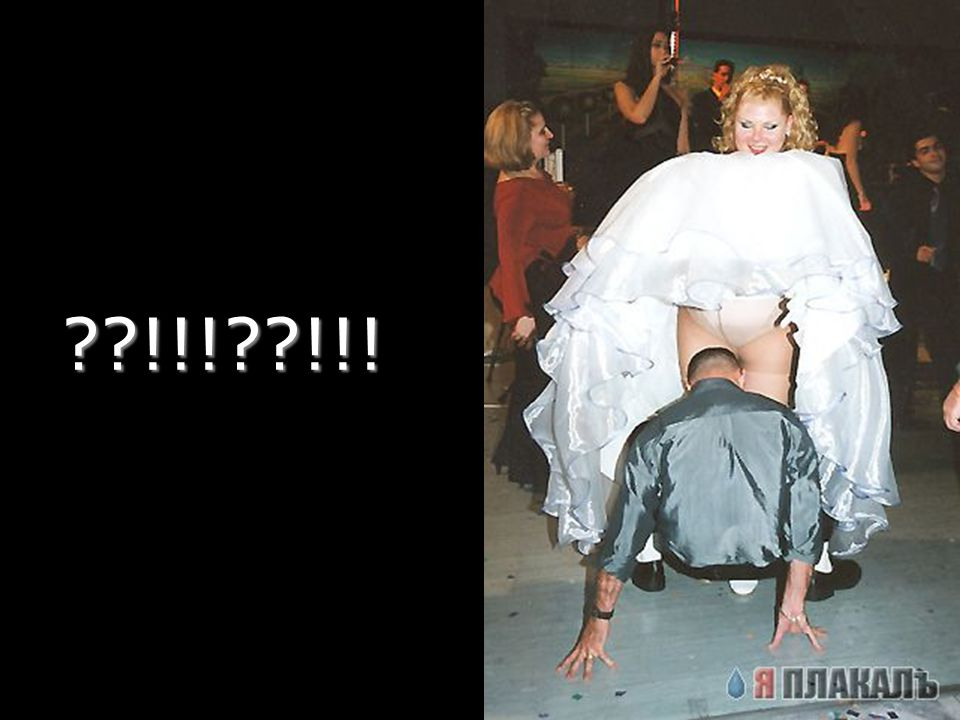 Maconha, heroína, coca ou crack? Esse casamento deve ter sido na Colômbia...