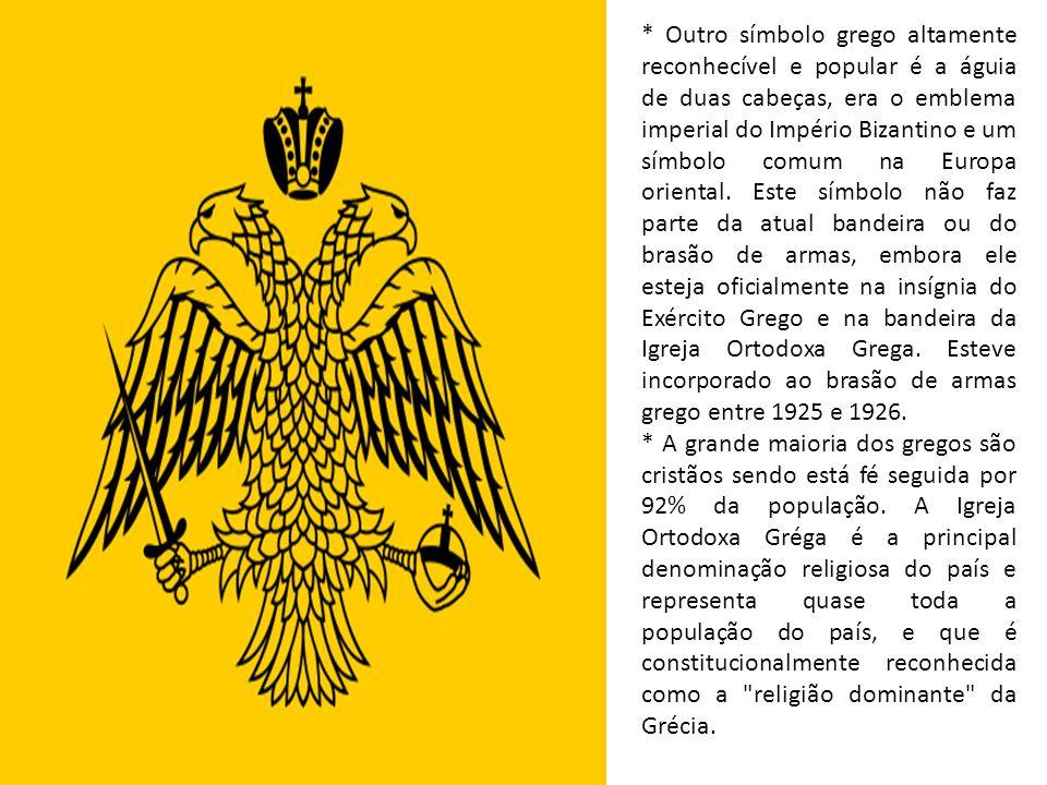 * Outro símbolo grego altamente reconhecível e popular é a águia de duas cabeças, era o emblema imperial do Império Bizantino e um símbolo comum na Eu