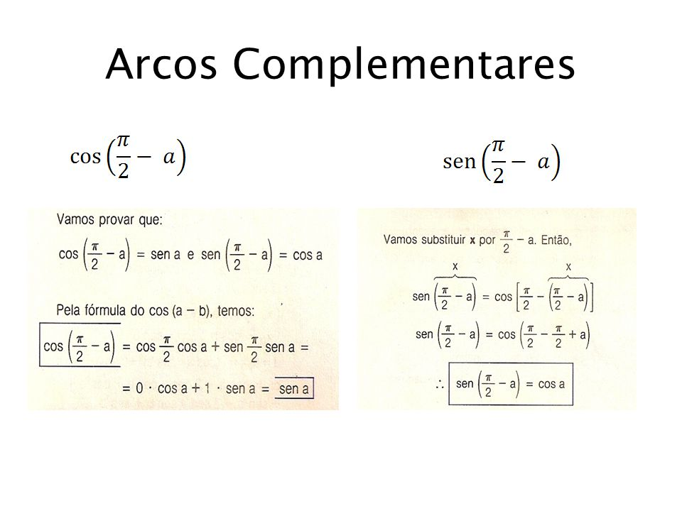 Arcos Complementares
