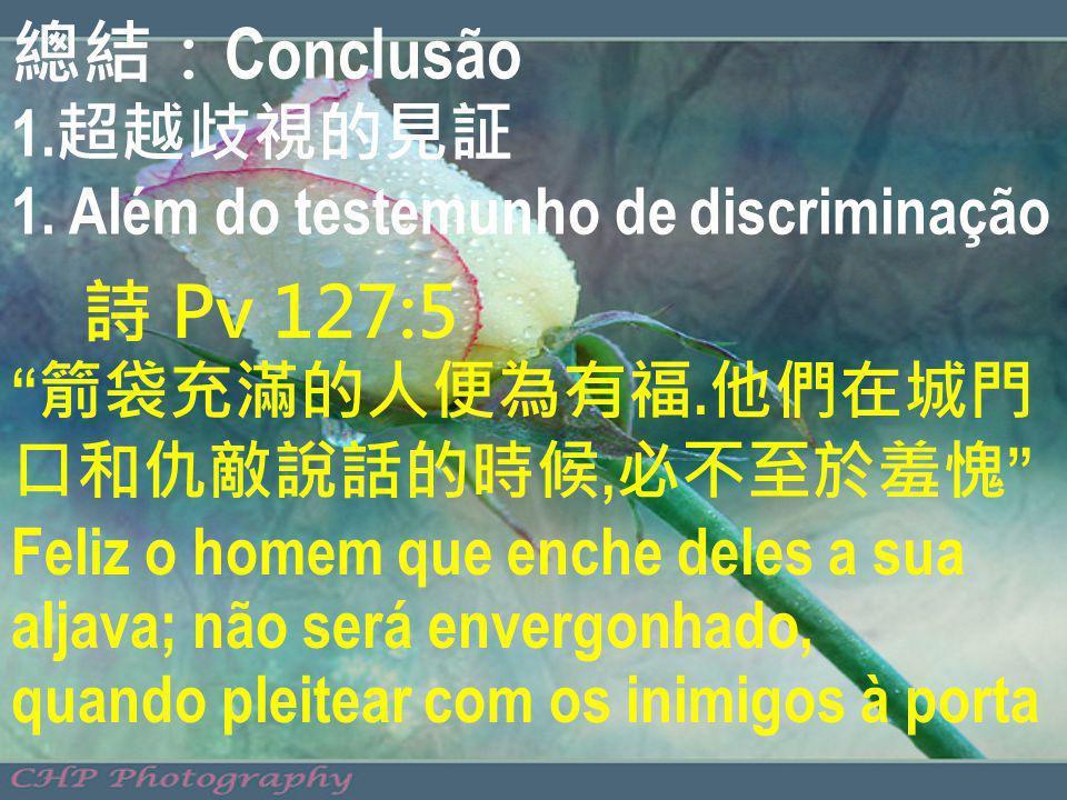 Conclusão 1. 1. Além do testemunho de discriminação Pv 127:5., Feliz o homem que enche deles a sua aljava; não será envergonhado, quando pleitear com