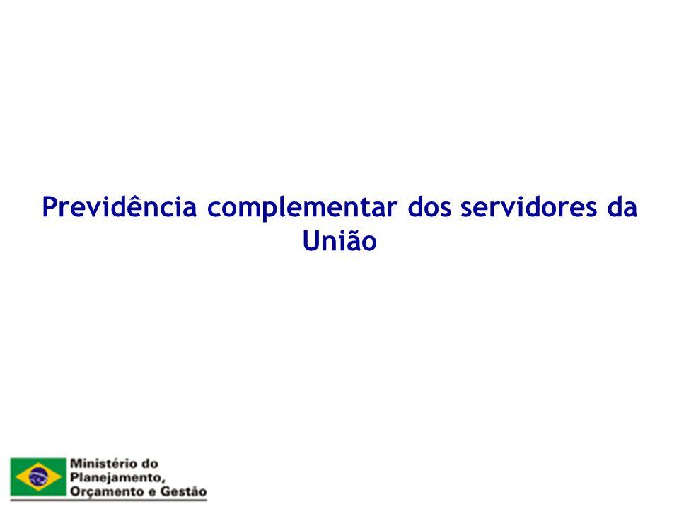 Previdência complementar dos servidores da União