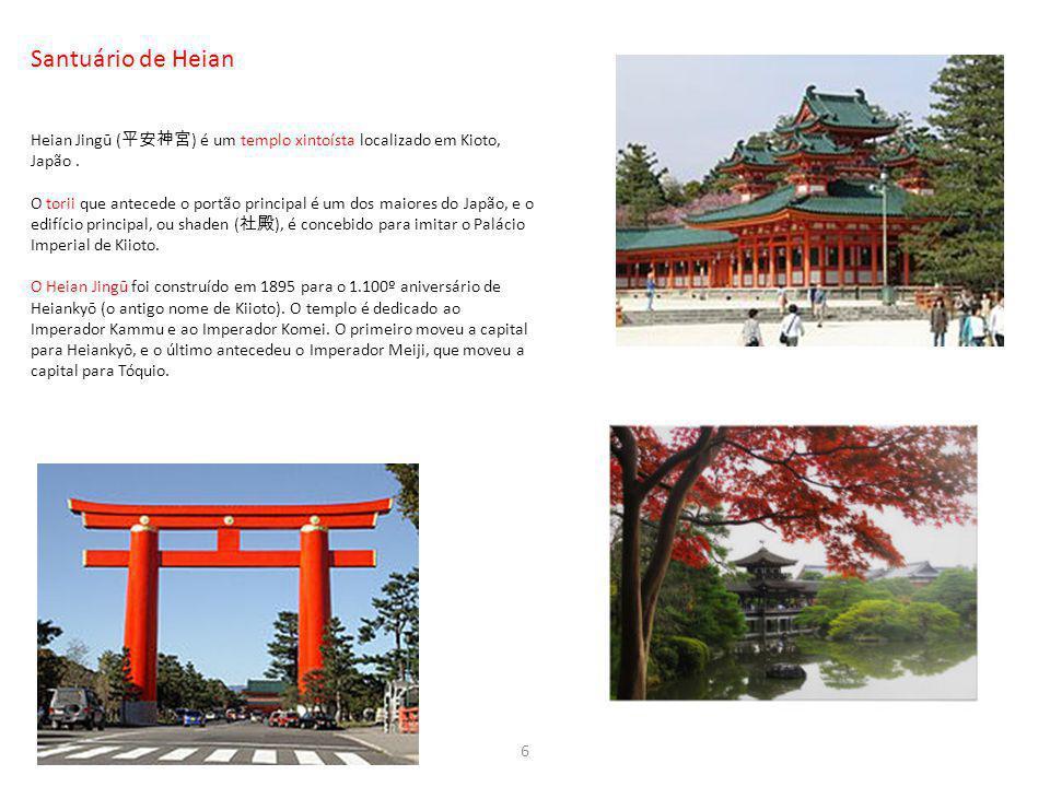 Santuário de Heian Heian Jingū ( ) é um templo xintoísta localizado em Kioto, Japão. O torii que antecede o portão principal é um dos maiores do Japão