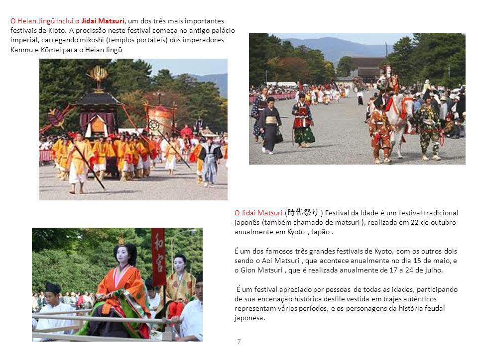 O Jidai Matsuri ( ) Festival da Idade é um festival tradicional japonês (também chamado de matsuri ), realizada em 22 de outubro anualmente em Kyoto,
