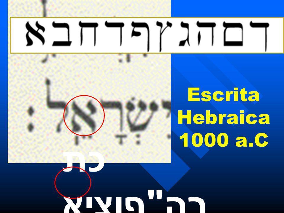 Escrita Hebraica 1000 a.C כת רה