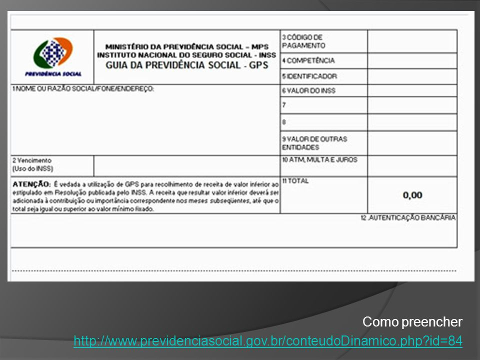 Como preencher http://www.previdenciasocial.gov.br/conteudoDinamico.php?id=84