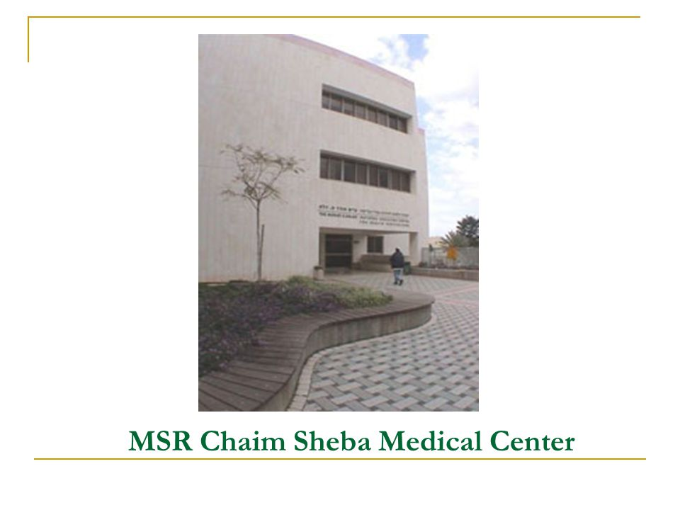 MSR Chaim Sheba Medical Center