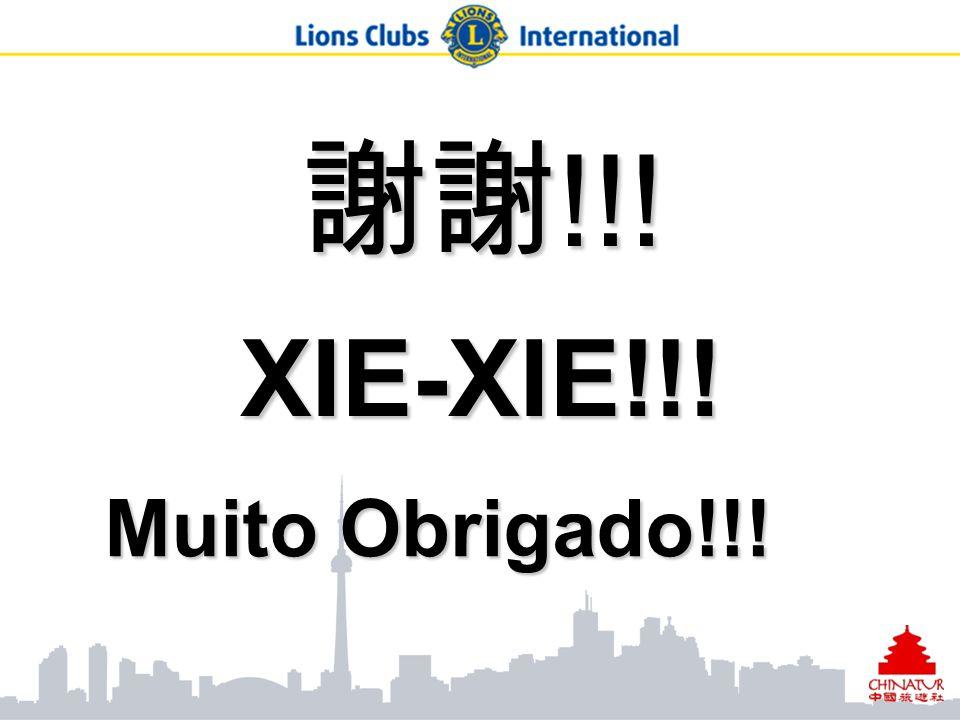 謝謝 !!! XIE-XIE!!! Muito Obrigado!!!