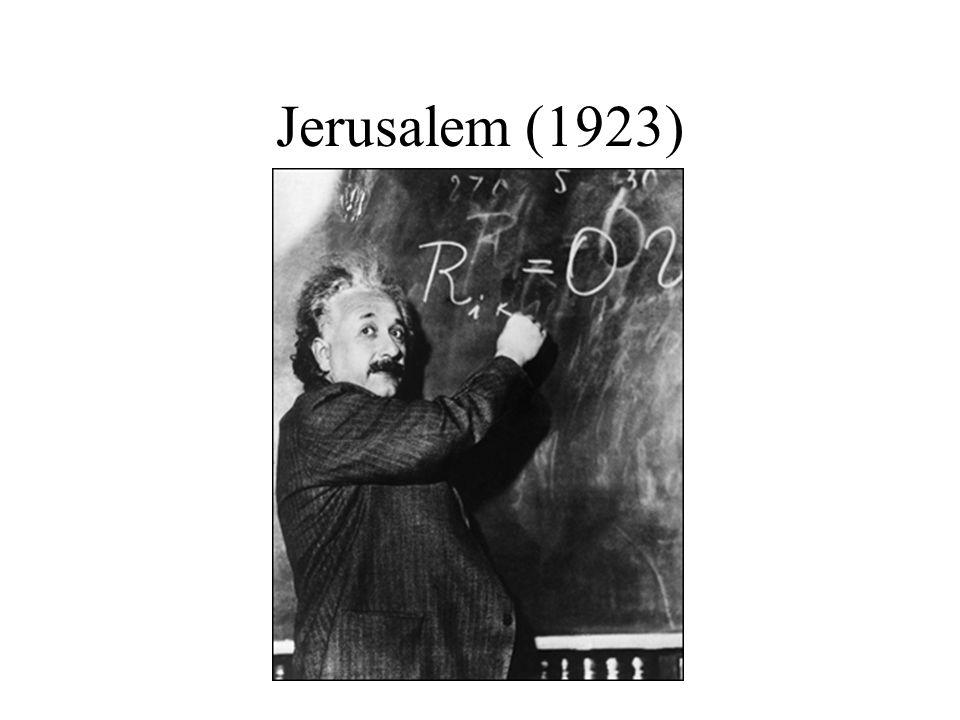 Jerusalem (1923)