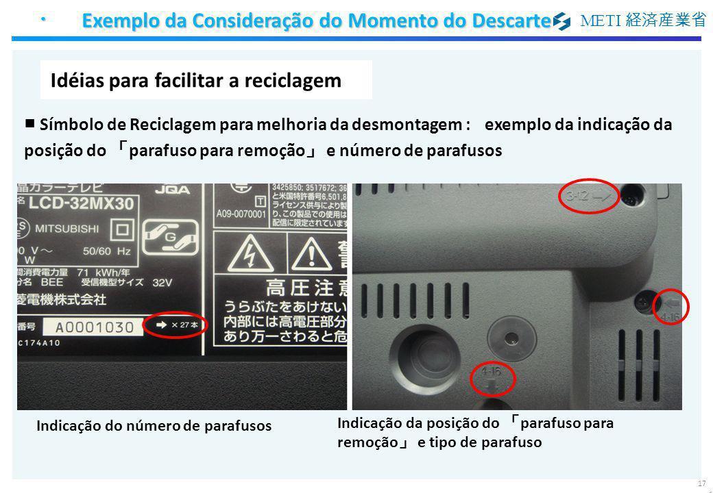 METI 経済産業省 ■ Símbolo de Reciclagem para melhoria da desmontagem :exemplo da indicação da posição do 「 parafuso para remoção 」 e número de parafusos Id