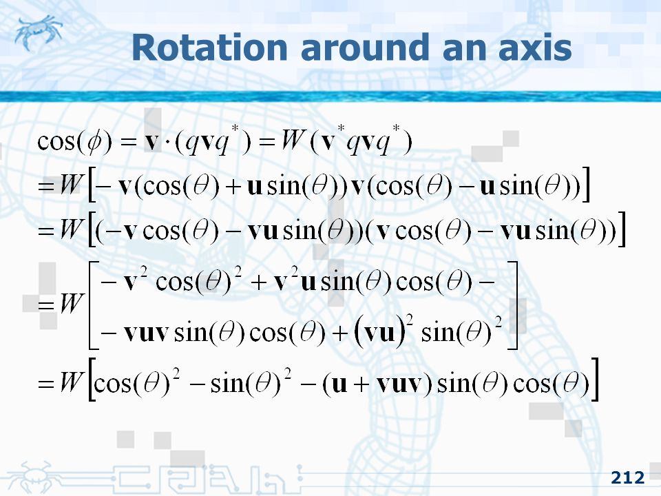 212 Rotation around an axis