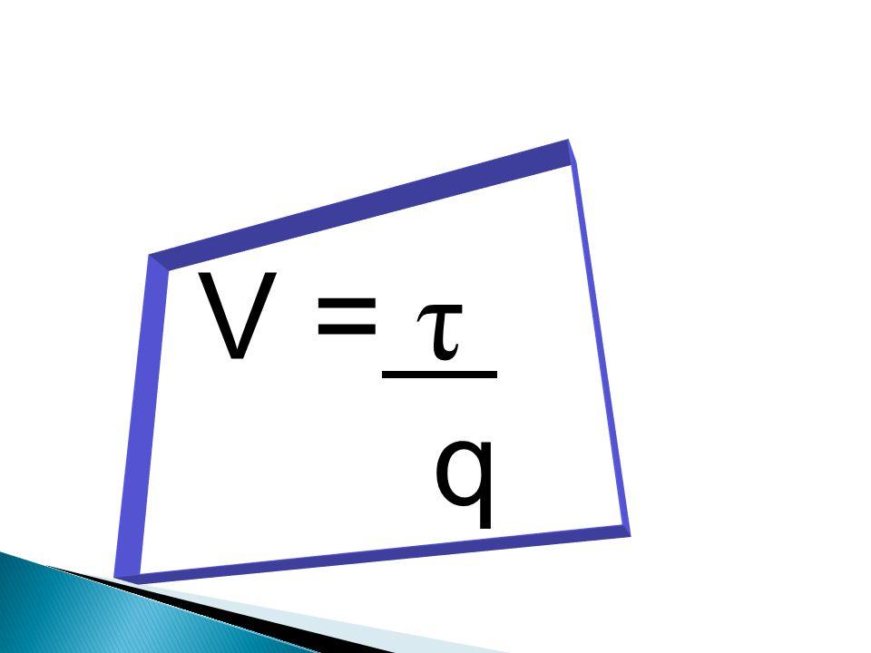 V = τ. q