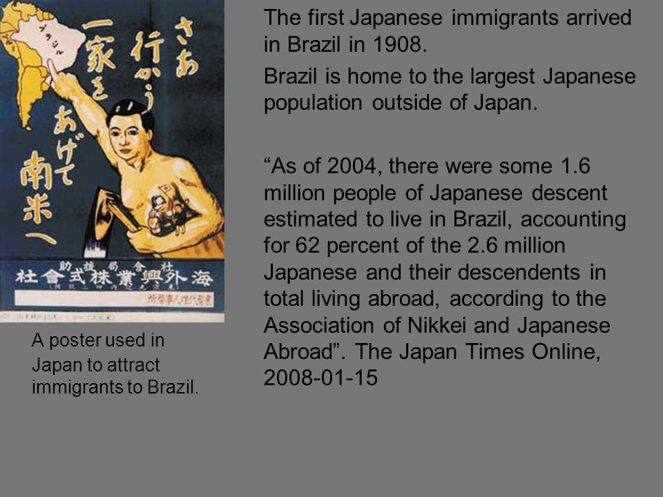 A poster used in Japan to attract immigrants to Brazil.