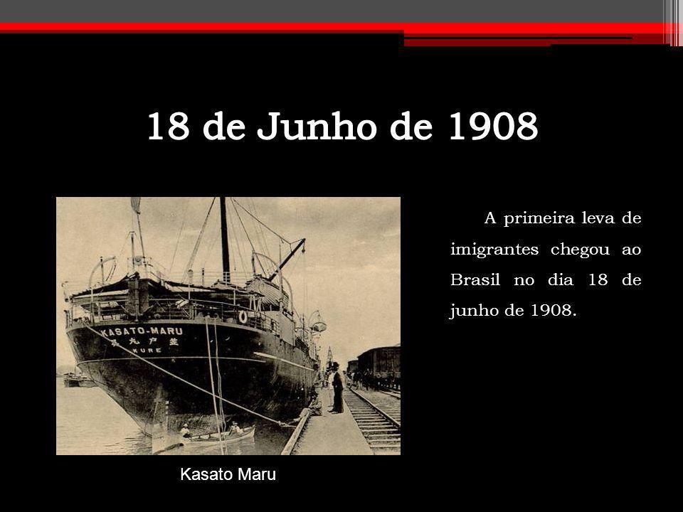 No Japão várias propagandas eram elaboradas, incentivando a vinda dos japoneses para o Brasil, mas muitas informações que eram prometidas não eram verdadeiras.