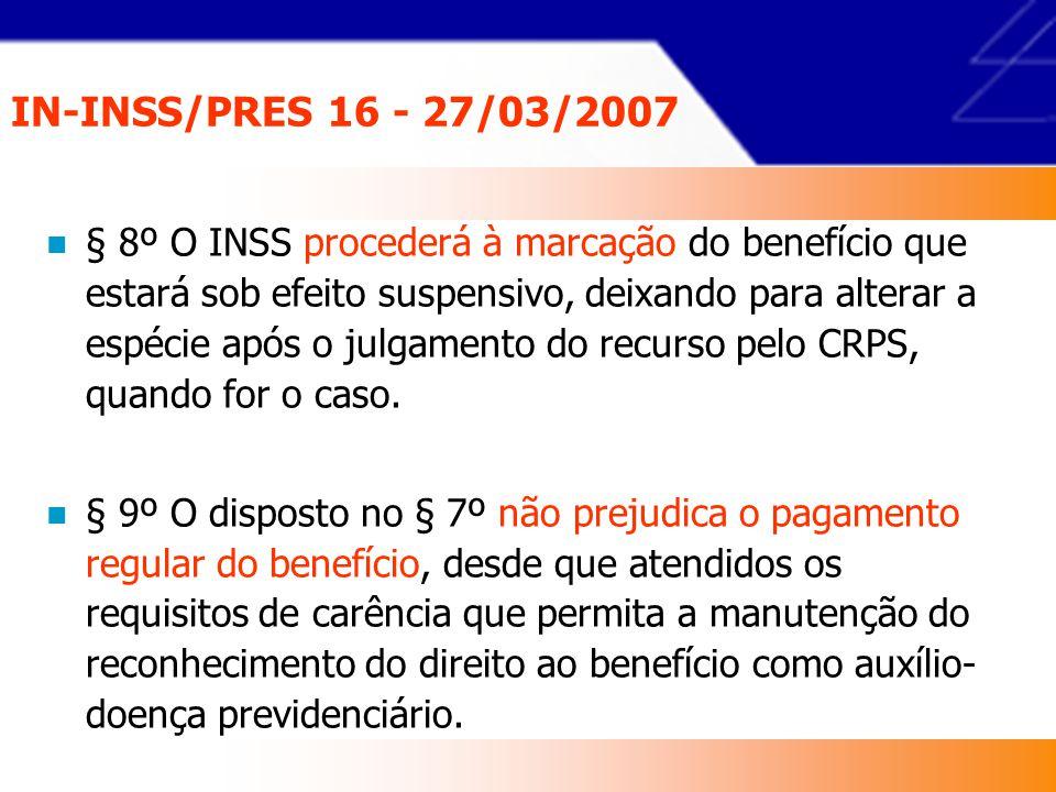 IN-INSS/PRES 16 - 27/03/2007 § 6º A análise do requerimento e das provas produzidas será realizada pela perícia médica, cabendo ao setor administrativo da APS comunicar o resultado da análise à empresa e ao segurado.