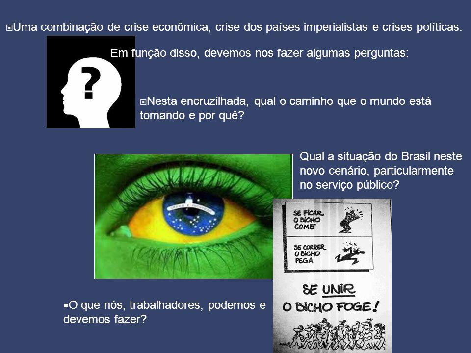 O governo Dilma não é nosso aliado e o movimento sindical que defende que confiemos e apoiemos este governo está traindo os trabalhadores.