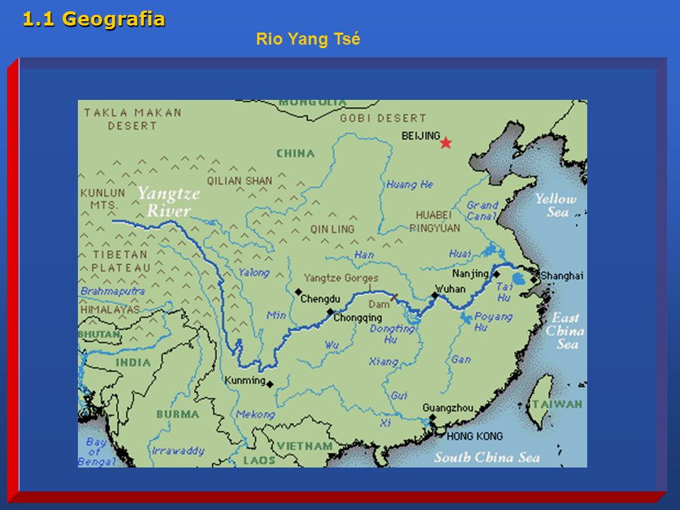 Rio Yang Tsé