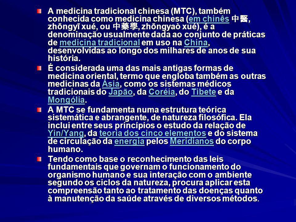 A medicina tradicional chinesa (MTC), também conhecida como medicina chinesa (em chinês 中醫, zhōngyī xué, ou 中藥學, zhōngyaò xué), é a denominação usualm