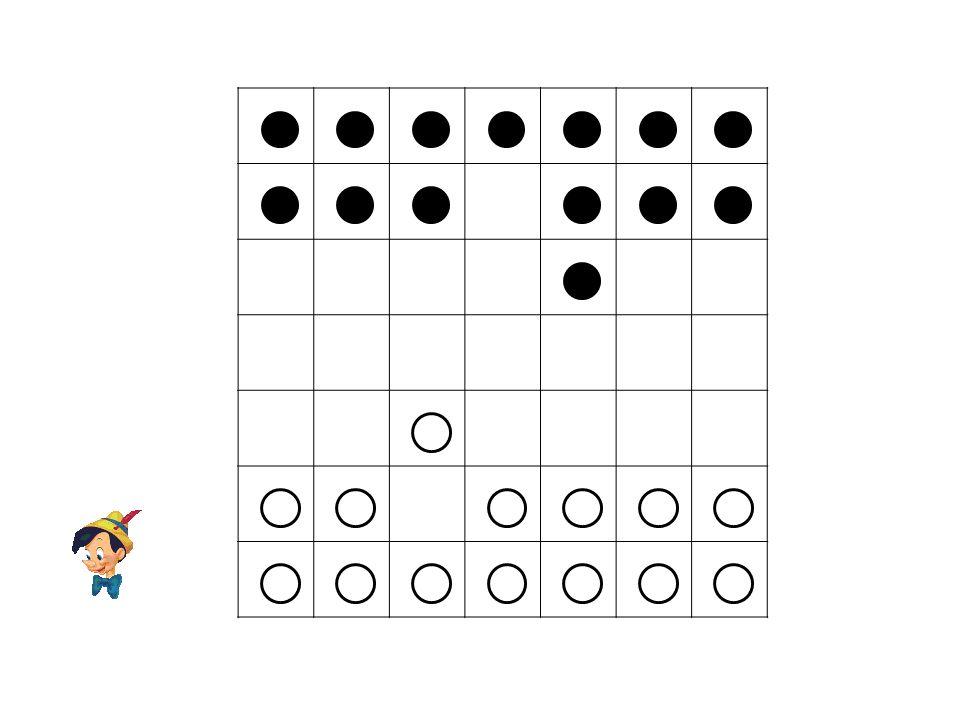 Troca de cores: O segundo jogador, no seu primeiro lance (se vir vantagem nisso) pode aproveitar o lance efetuado pelo seu adversário, impondo troca de cores.