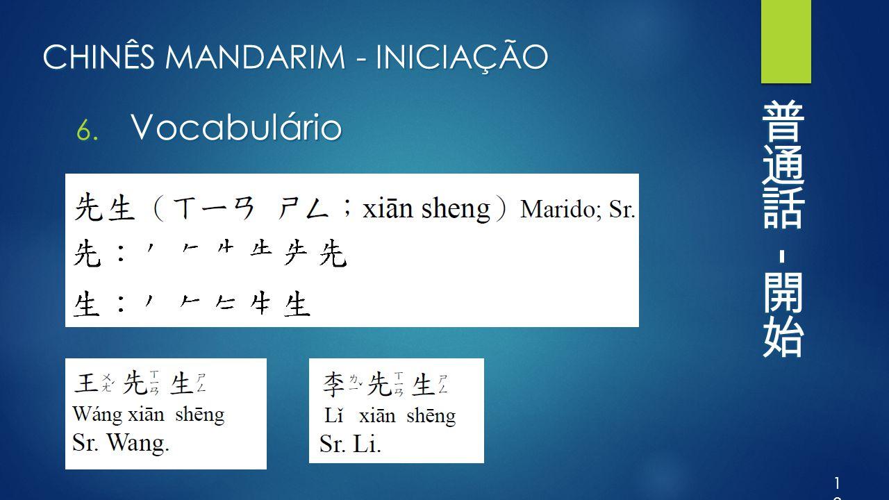 CHINÊS MANDARIM - INICIAÇÃO 6. Vocabulário 13