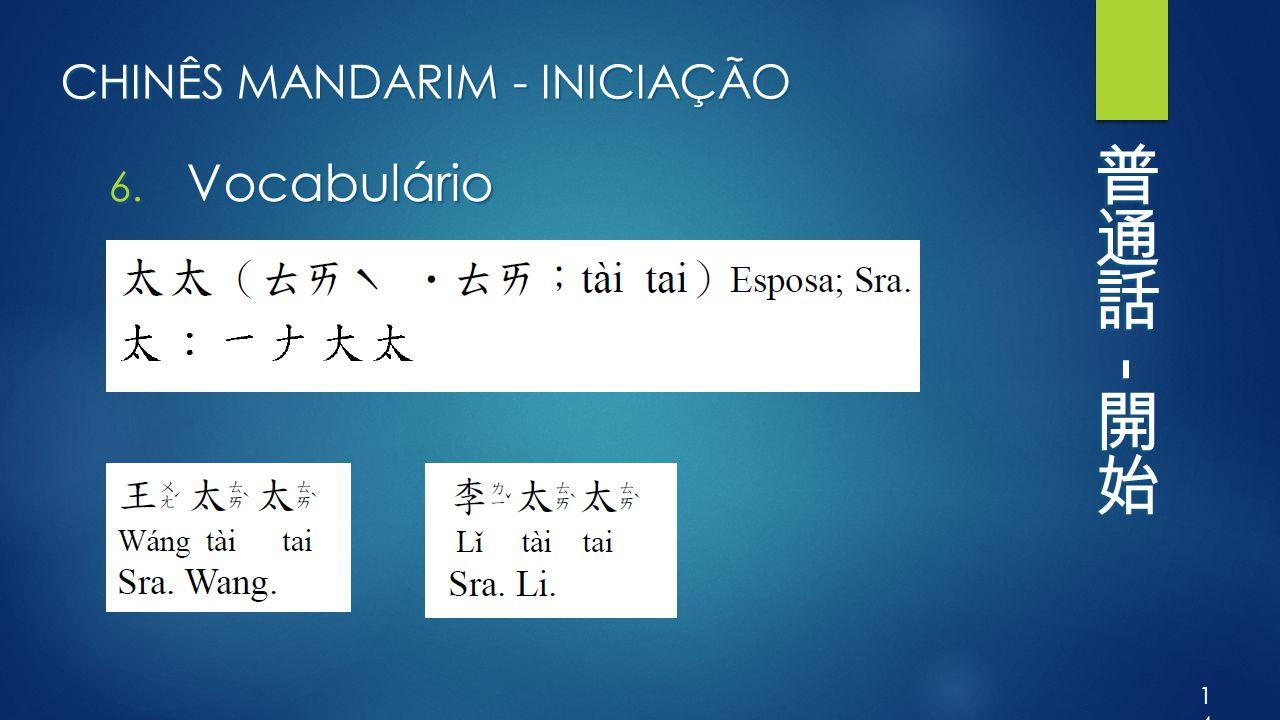 CHINÊS MANDARIM - INICIAÇÃO 6. Vocabulário 14