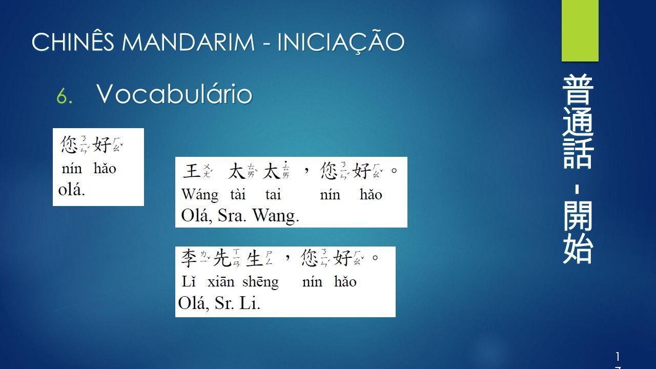 CHINÊS MANDARIM - INICIAÇÃO 6. Vocabulário 17