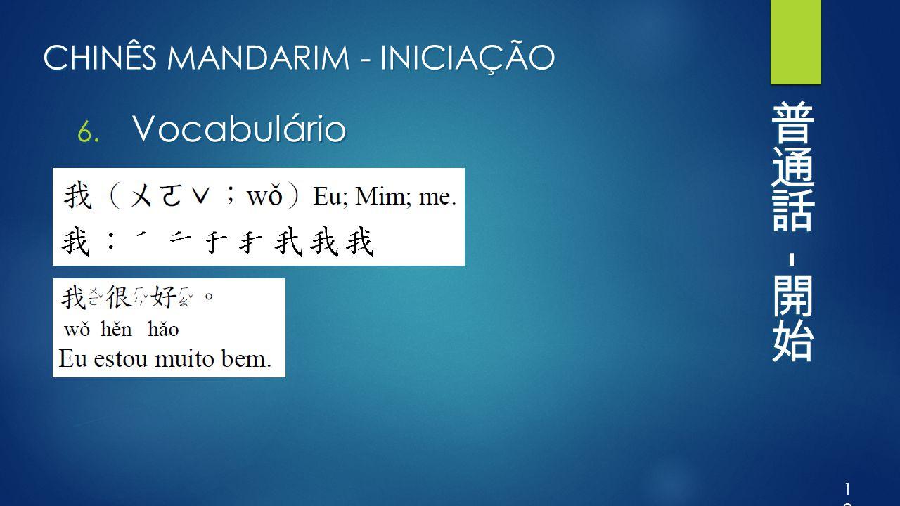 CHINÊS MANDARIM - INICIAÇÃO 6. Vocabulário 19