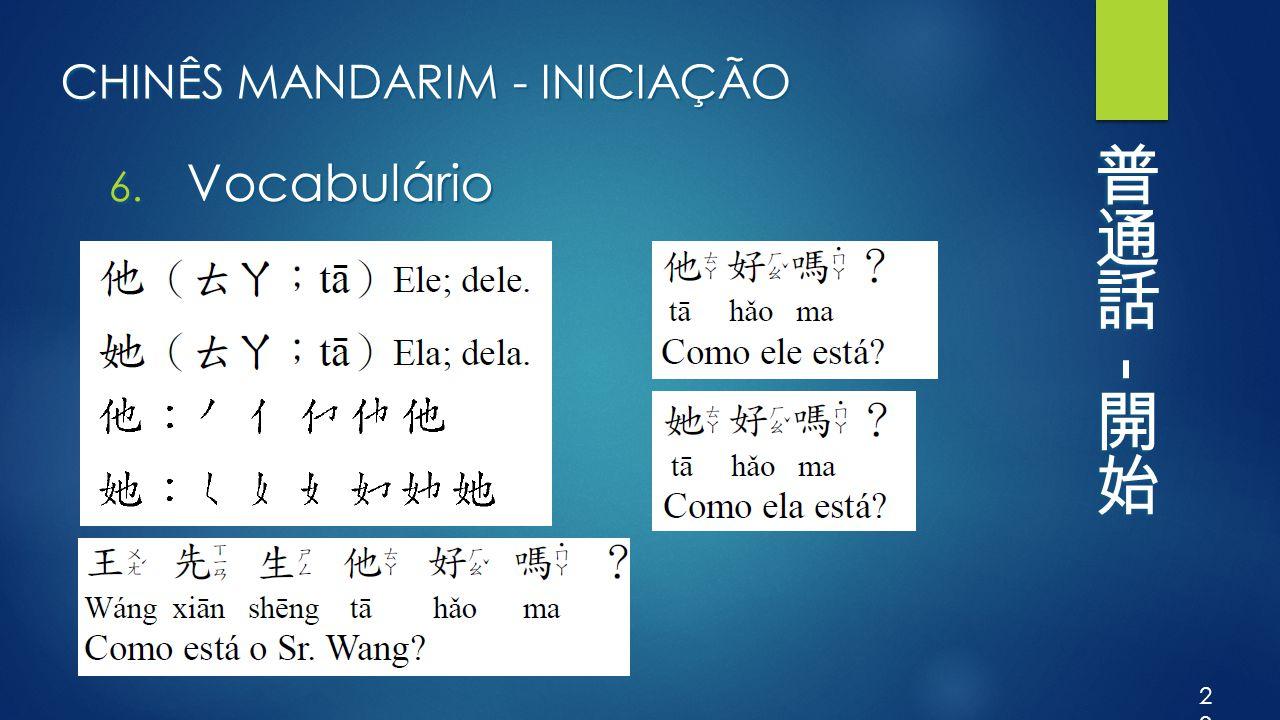 CHINÊS MANDARIM - INICIAÇÃO 6. Vocabulário 20