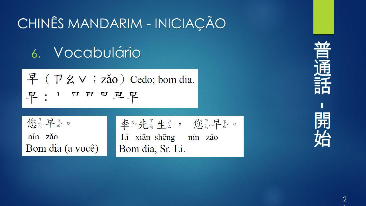 CHINÊS MANDARIM - INICIAÇÃO 6. Vocabulário 21