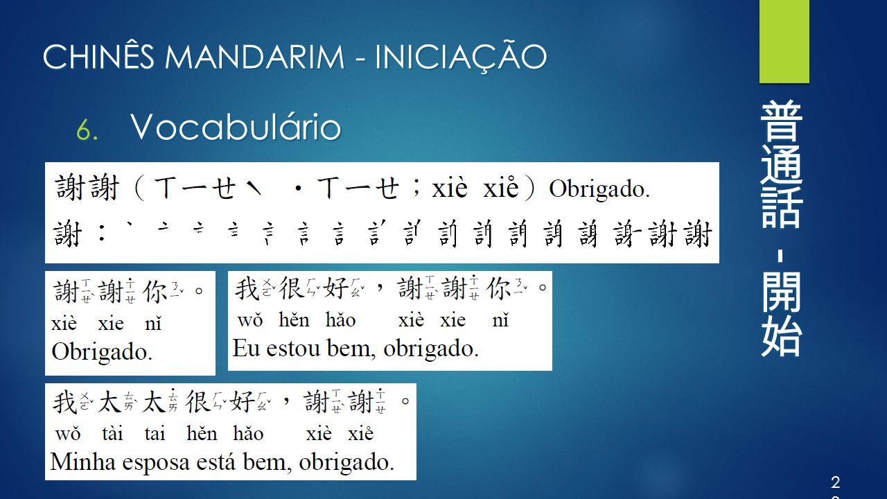CHINÊS MANDARIM - INICIAÇÃO 6. Vocabulário 23