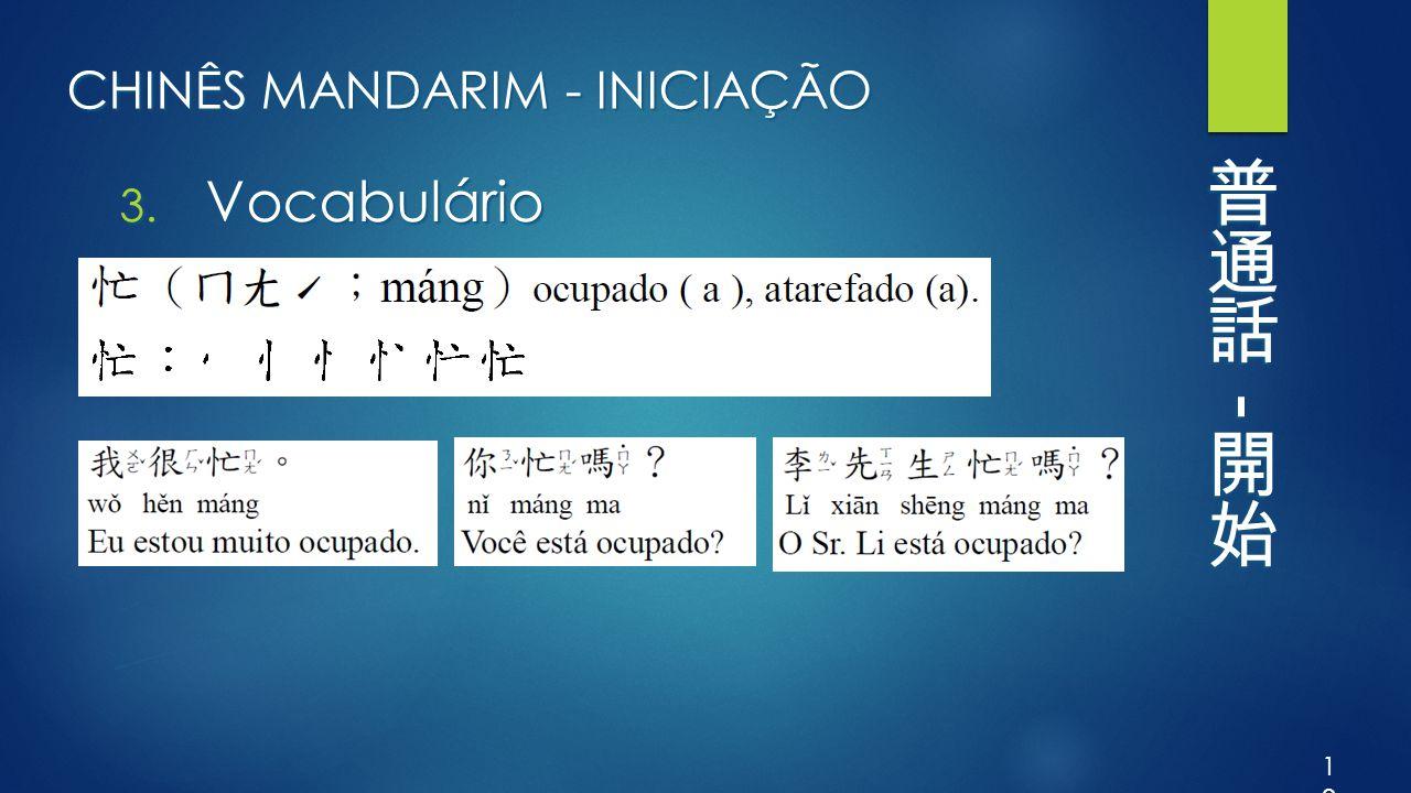 CHINÊS MANDARIM - INICIAÇÃO 3. Vocabulário 10