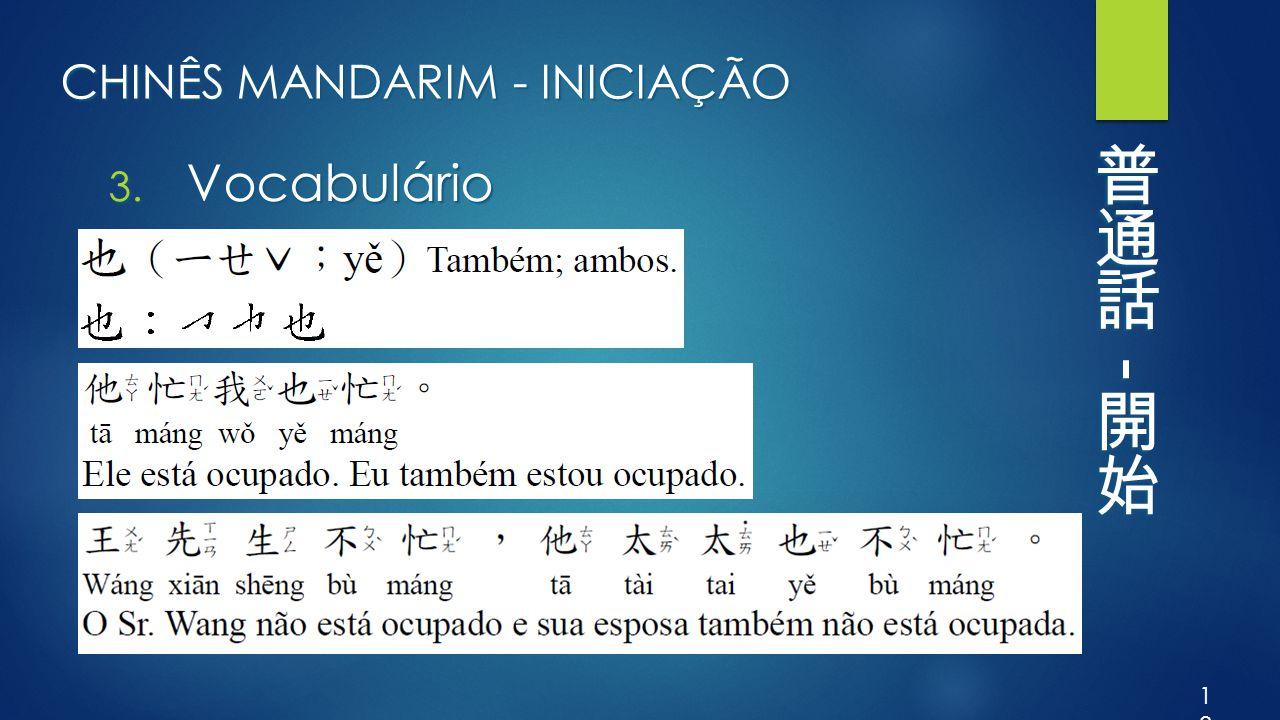 CHINÊS MANDARIM - INICIAÇÃO 3. Vocabulário 13