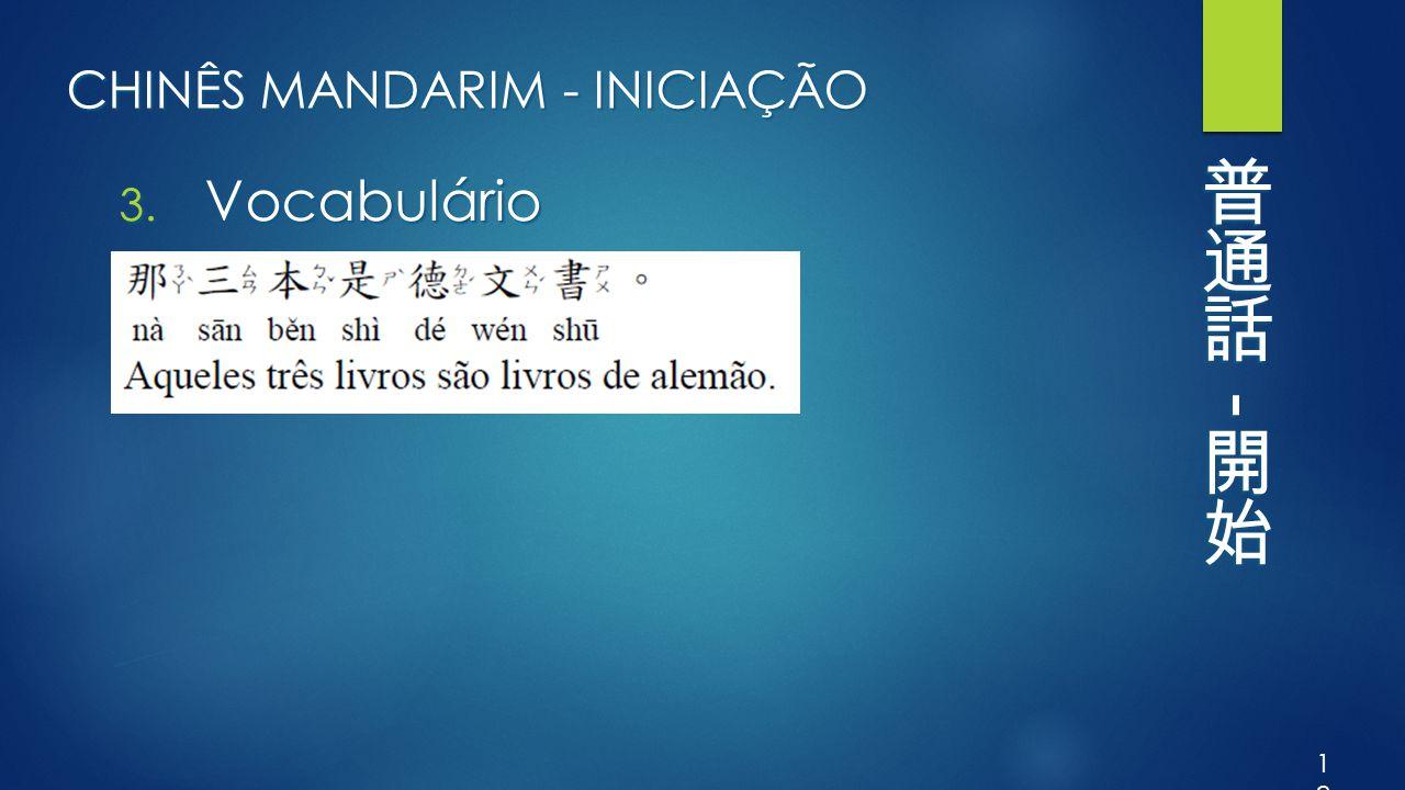 CHINÊS MANDARIM - INICIAÇÃO 3. Vocabulário 18
