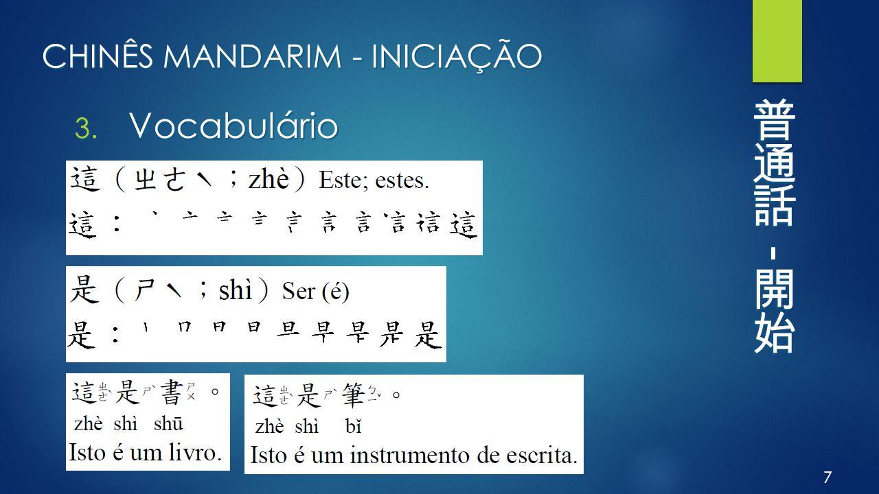 CHINÊS MANDARIM - INICIAÇÃO 3. Vocabulário 7
