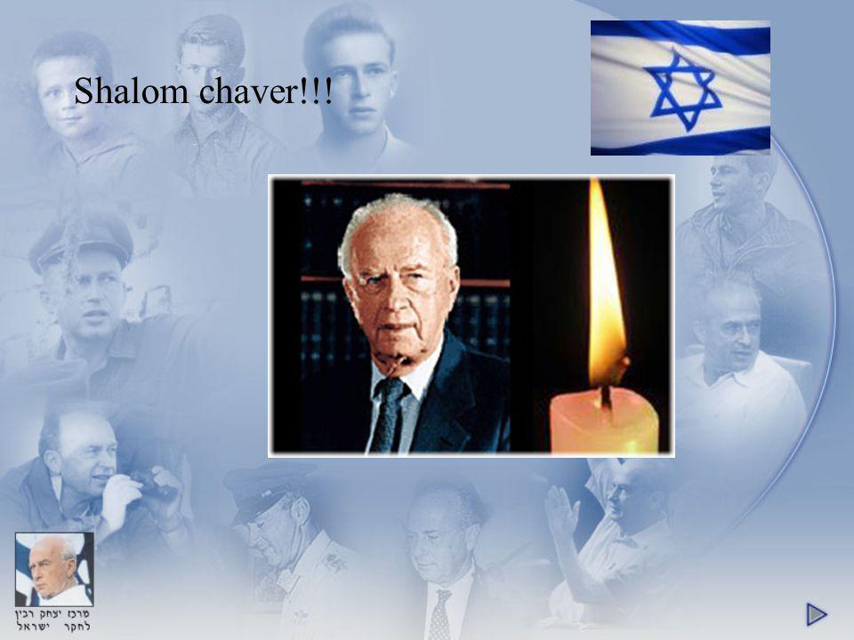 Shalom chaver!!!