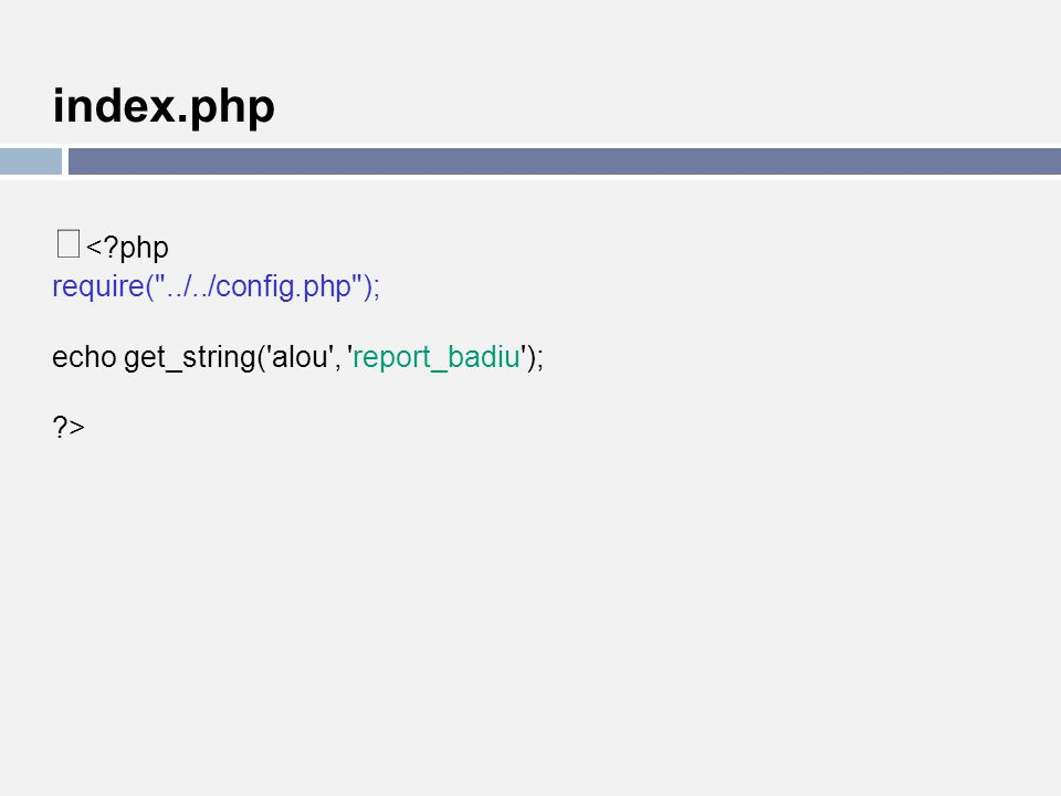index.php <?php require(